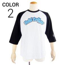 画像1: empire coffee stand  original raglan 3/4 sleeve t-shirts Cold Coffee 2color  (1)
