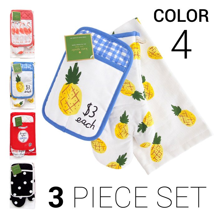 画像1: kate spade new york  3 piece kitchen set 4color (1)