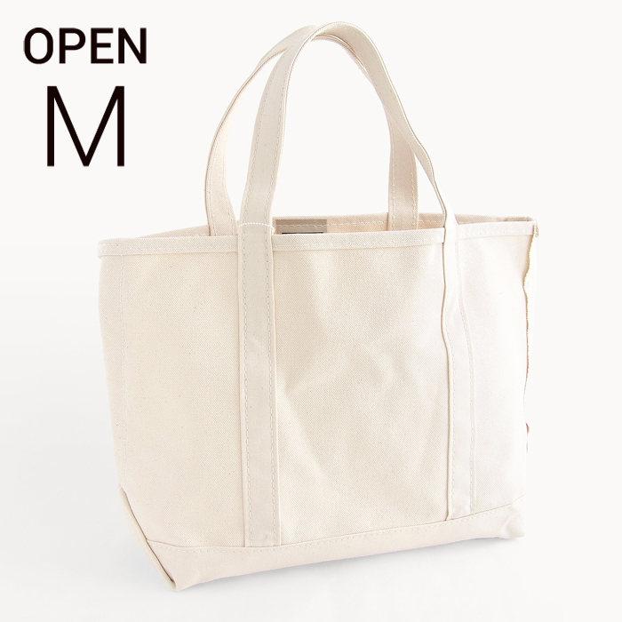 画像1: L.L.Bean  boat and tote bag open-top (Irregular) regular handle M NATURAL (1)