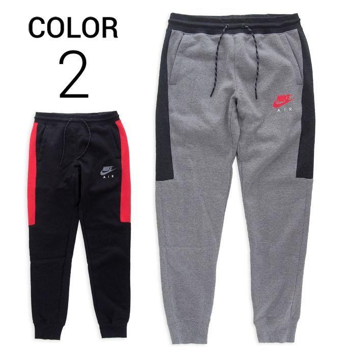 画像1: NIKE  air fleece jogger sweatpants 2color (XL) (1)