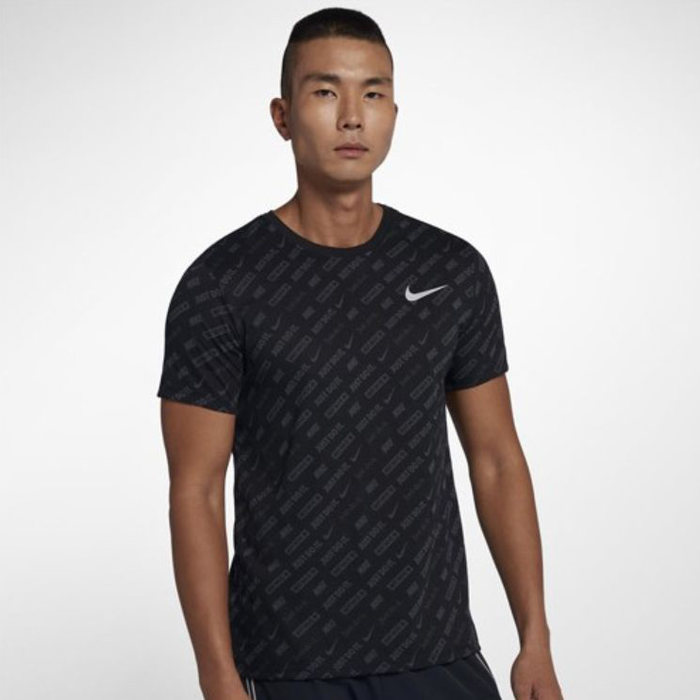 画像1: NIKE   Dri-fit JUST DO IT All Over Print Tee (M/XL) (1)