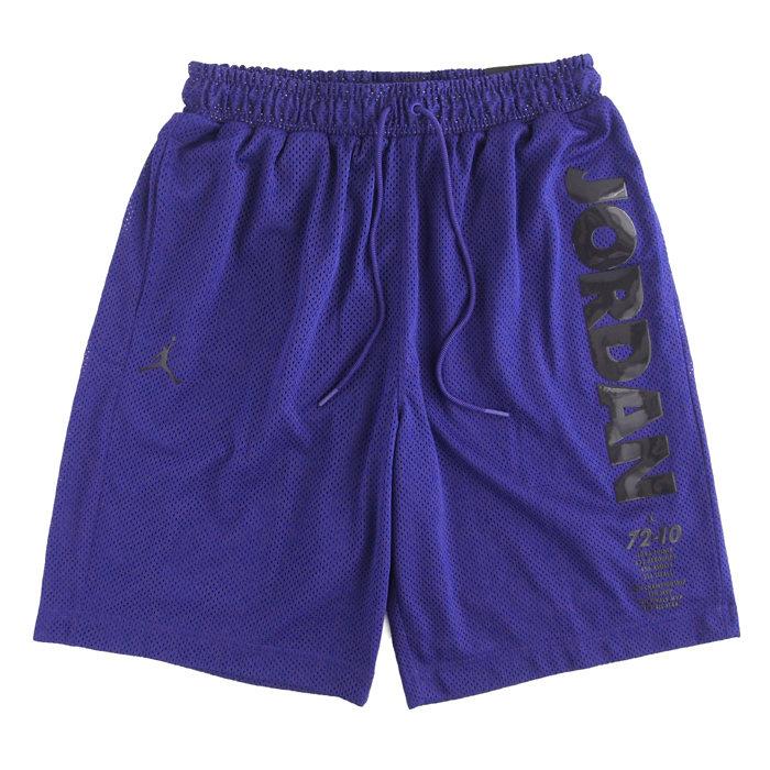 画像1: NIKE  Air Jordan mesh shorts  (1)