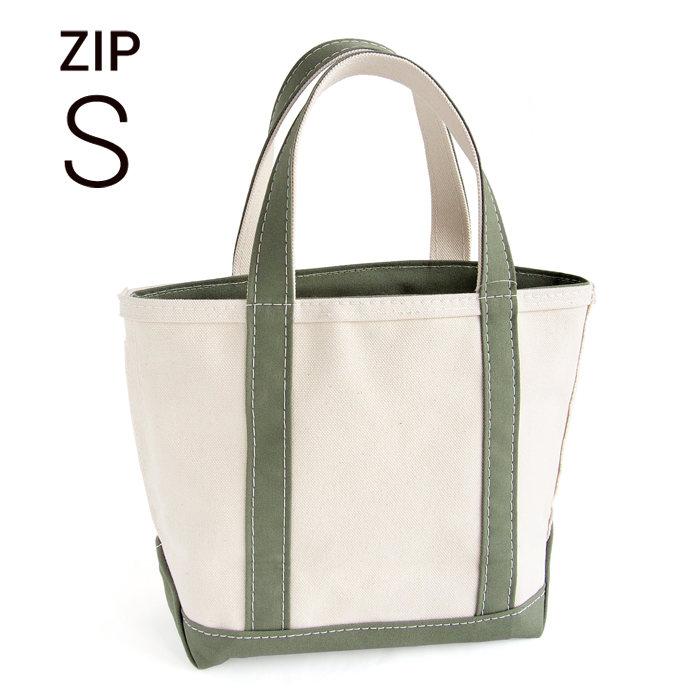 画像1: L.L.Bean  boat and tote bag Zip-Top (Irregular) regular handle CUSTOM (S) GREEN OLIVE (1)
