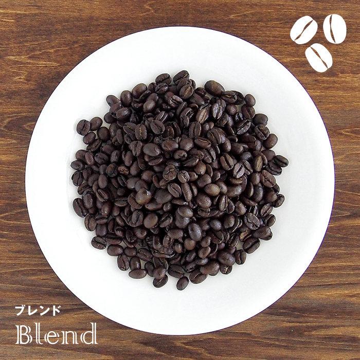 画像1: empire coffee stand  coffee beans ブレンド 100g (豆のまま) (1)
