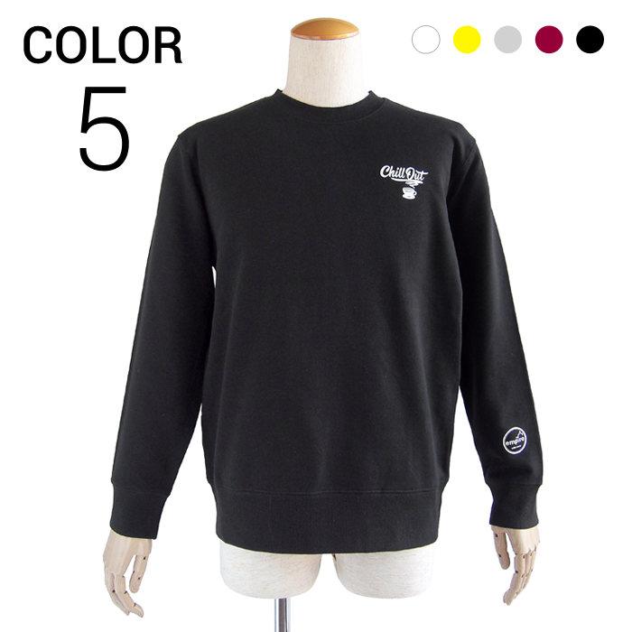 画像1: empire coffee stand  original sweat shirts Chillout 5color (1)