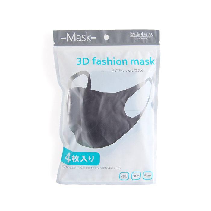 画像1: ETERNITY's SELECT   3D fashion mask BLACK (1)