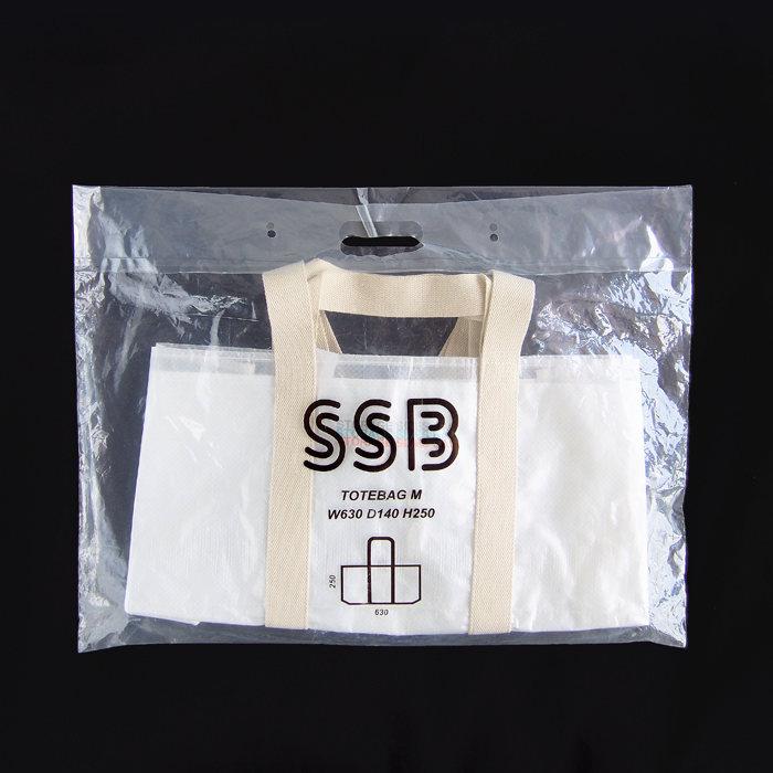 画像1: ETERNITY's SELECT   tote bag M (1)